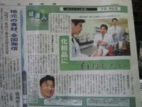 071115hokkoku_2