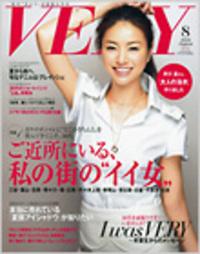Very_200807