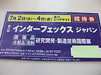 Imgp0359