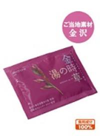 Kinjiso1_4