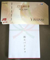 Ryoukouken1